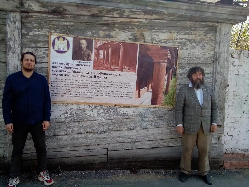 Омские краеведы придумали, как сохранить памятники архитектуры #Новости #Общество #Омск