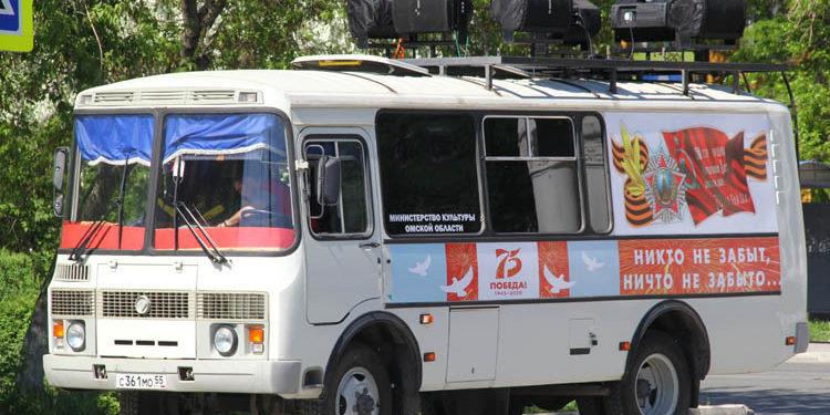 В Омске 9 мая из автобусов будут транслировать военные песни #Новости #Общество #Омск