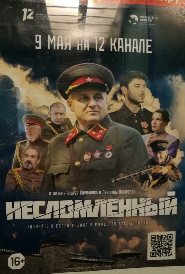 Почему фильм о генерале Карбышеве нужно обязательно посмотреть? #Новости #Общество #Омск