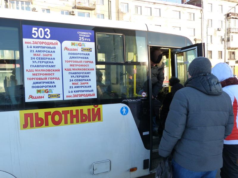 В Омске маршрутка протаранила легковушку: пострадал ребенок #Новости #Общество #Омск