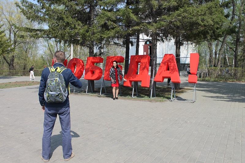 День Победы в Омске: очередь в музей, пикники в центре города и яхт-парад #Омск #Общество #Сегодня