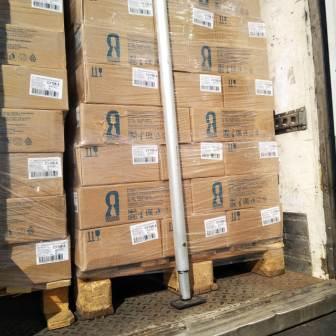 Из Омской области не выпустили почти 7 тонн мороженого #Омск #Общество #Сегодня