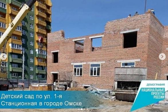 В Омске началось строительство еще трех детских садов #Омск #Общество #Сегодня
