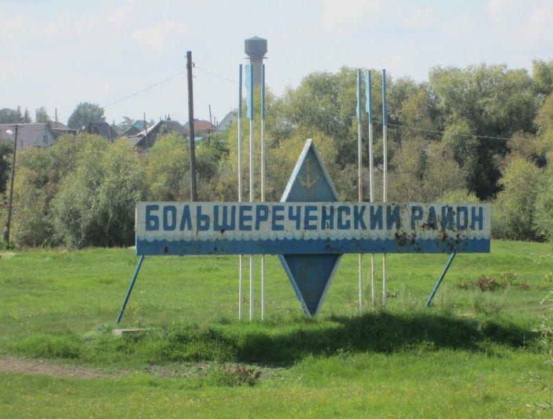 Север Омской области остался без интернета #Омск #Общество #Сегодня