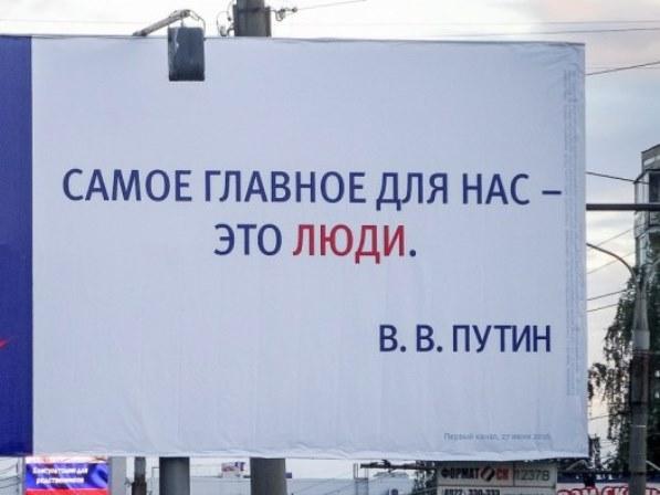Метро и перенос столицы из Москвы: что обещают омичам кандидаты в депутаты? #Новости #Общество #Омск