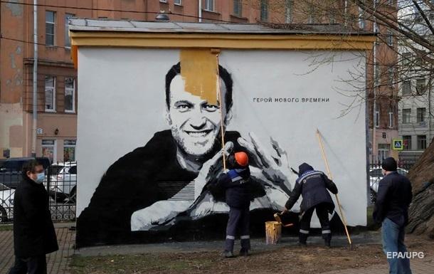 Команда Навального отказалась от запланированных протестов