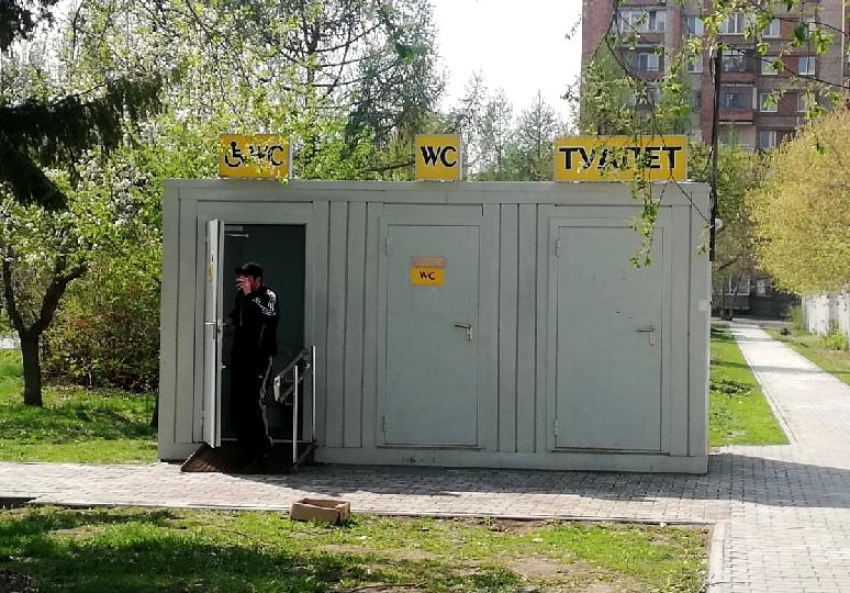 После благоустройства в омском парке появится целых 10 туалетов #Новости #Общество #Омск