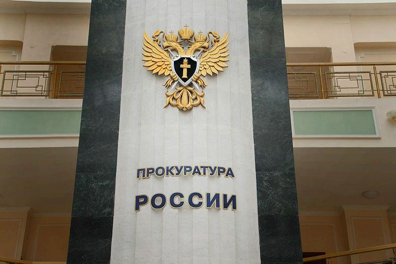 Прокуратура заинтересовалась повышением стоимости проезда в омских маршрутках #Омск #Общество #Сегодня