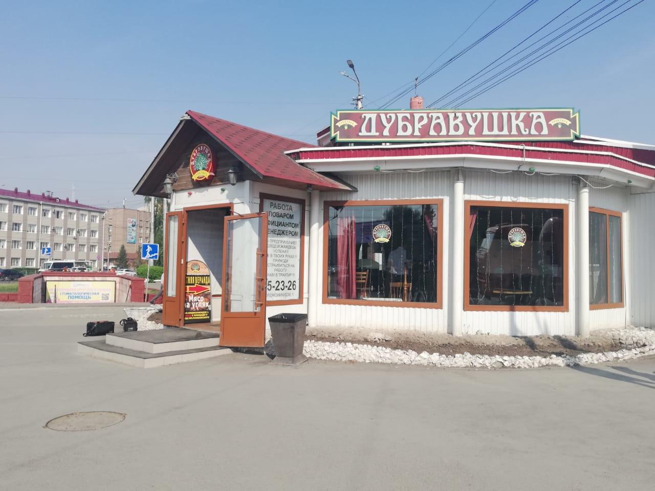 Перед КДЦ «Маяковский» сносят кафе-самострой «Дубравушка» #Новости #Общество #Омск