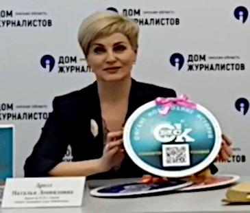 Стали известны самые богатые «культурные» дамы Омска #Омск #Общество #Сегодня