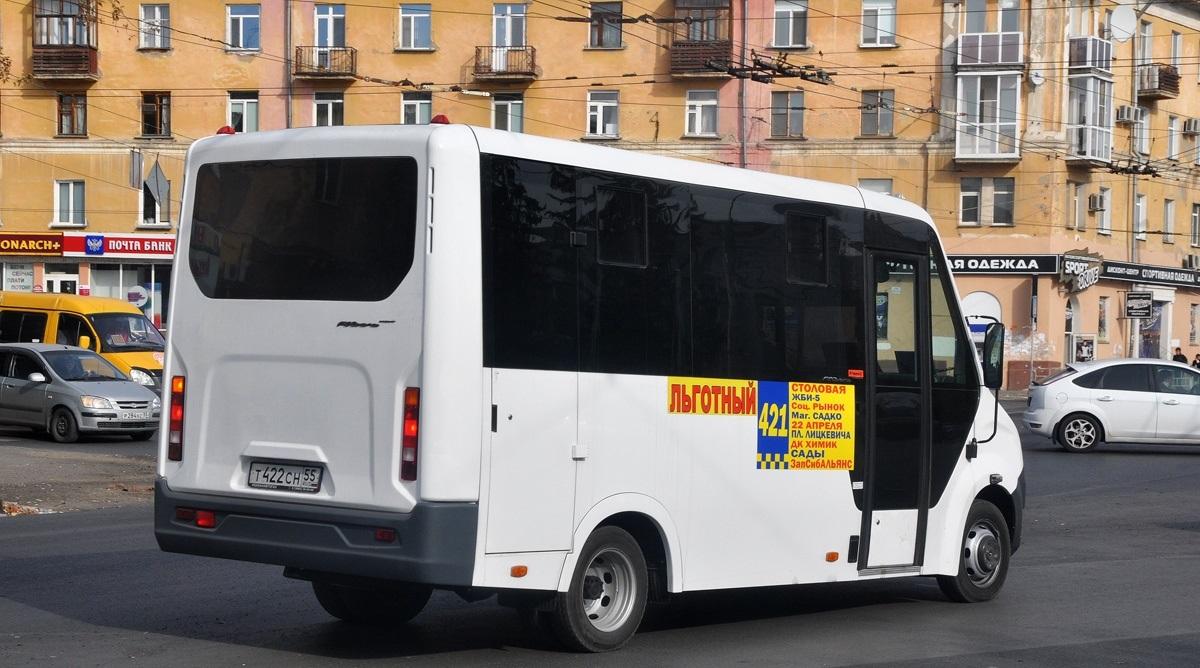 Демарш обнулился: все маршрутки Омска вернули прежнюю стоимость проезда #Омск #Общество #Сегодня