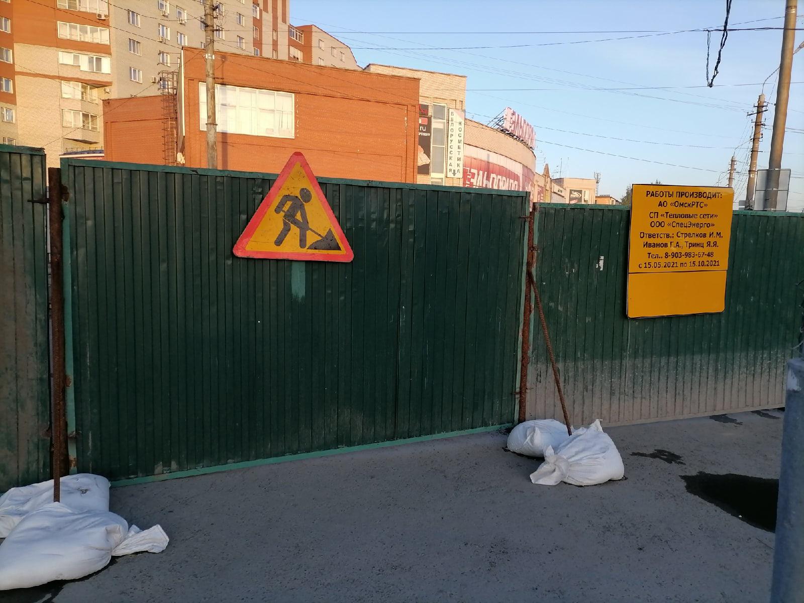 В Омске перенесли остановку «Площадь Лицкевича» #Омск #Общество #Сегодня