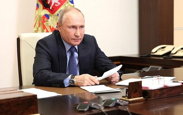 Путин: Все нас хотят укусить - зубы выбьем