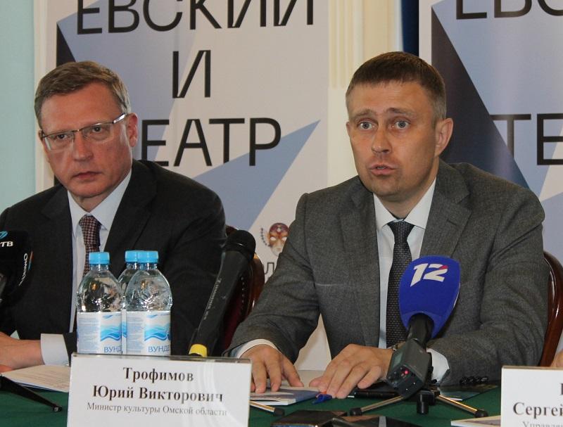 За Омским драмтеатром начнутся профессиональные раскопки каторжного острога #Омск #Общество #Сегодня
