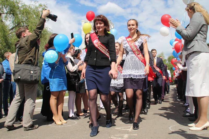 Для омских выпускников прозвучал последний звонок #Новости #Общество #Омск