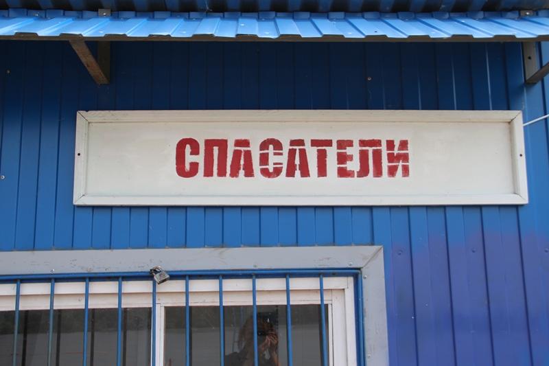 Для пляжей Омска ищут спасателей на зарплату в 15 тысяч #Омск #Общество #Сегодня
