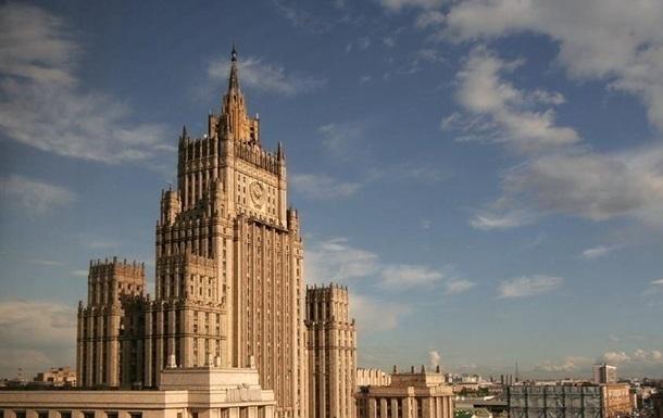 РФ обвинила США в нарушении договора о вооружениях