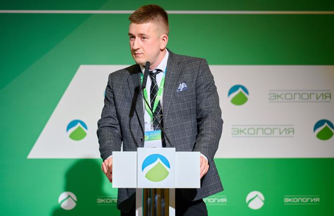 «Титан» представил экологические инициативы на профильном форуме