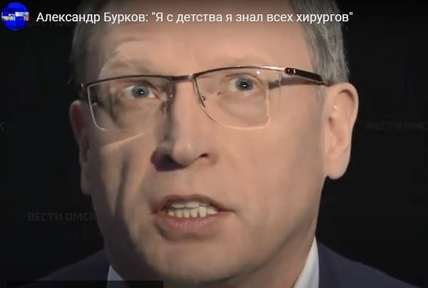 Омский губернатор вспомнил свое «пацанское счастье» #Новости #Общество #Омск