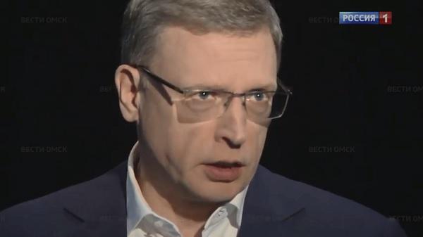 Омскому губернатору не стыдно за «бурконоидную» команду #Новости #Общество #Омск
