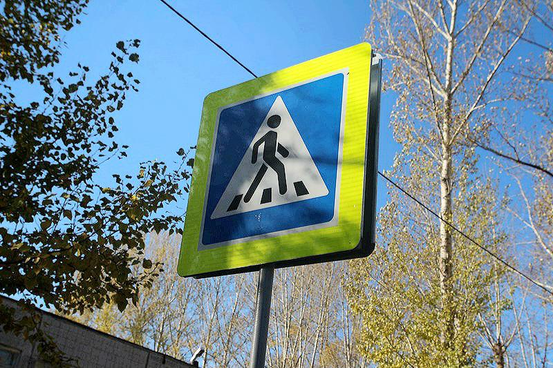 В центре Омска молодой водитель сбил двух школьниц #Новости #Общество #Омск