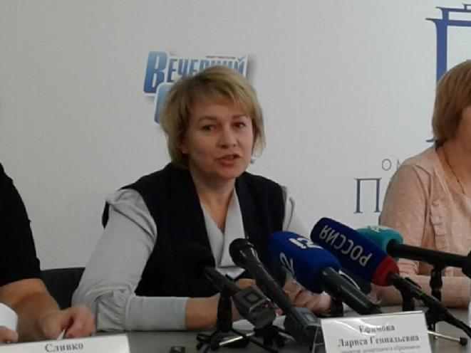 Главе омского депобра Ефимовой пригрозили отставкой – СМИ #Новости #Общество #Омск