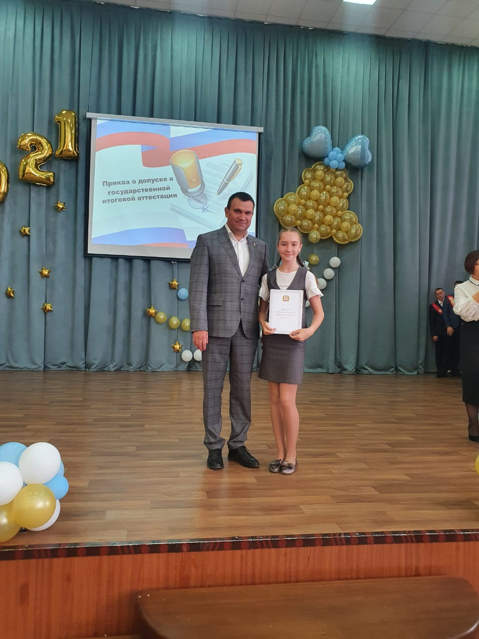 Омские школьники получили премии за успехи в учебе #Новости #Общество #Омск