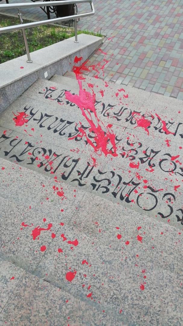 В центре Омска вандалы разукрасили лестницу #Омск #Общество #Сегодня