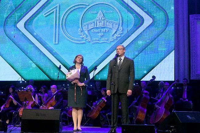 Омский медуниверситет отметил 100-летний юбилей #Новости #Общество #Омск