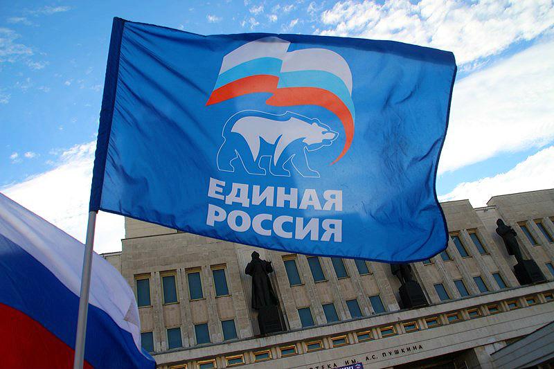 Стали известны итоги праймериз «Единой России» на выборах в омское Заксобрание #Новости #Общество #Омск