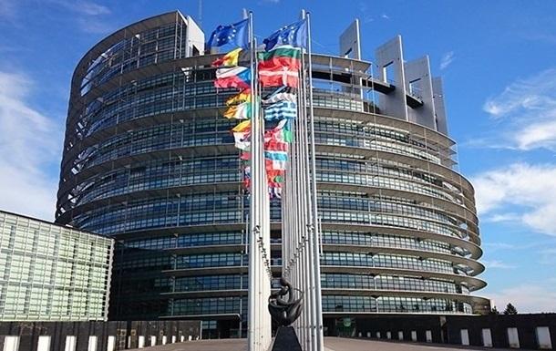 В ЕС заработал фонд по восстановлению экономики