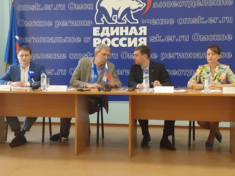 Омские пенсионеры кинулись голосовать в онлайне #Омск #Общество #Сегодня
