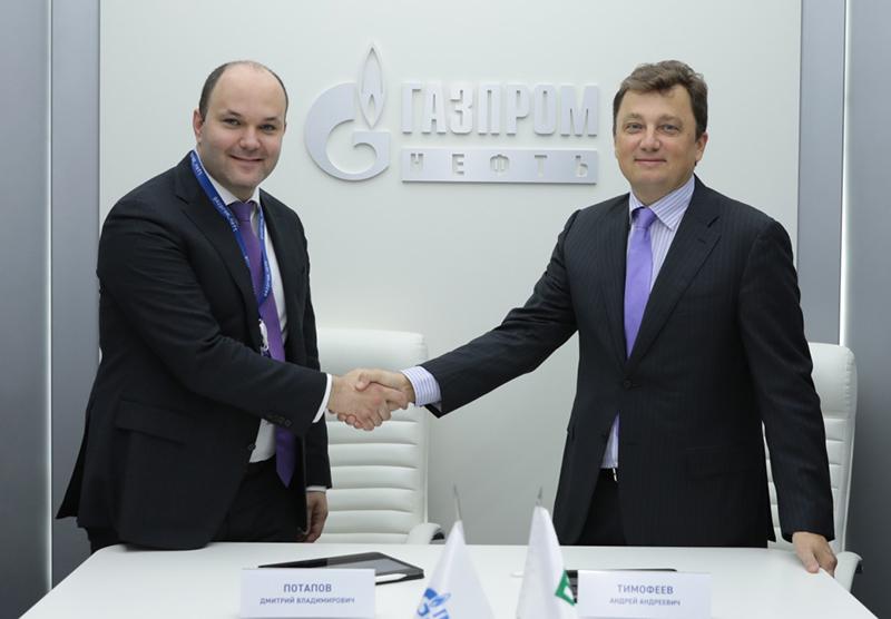 «Газпром нефть» и BCG будут развивать программы трансформации закупок и логистики