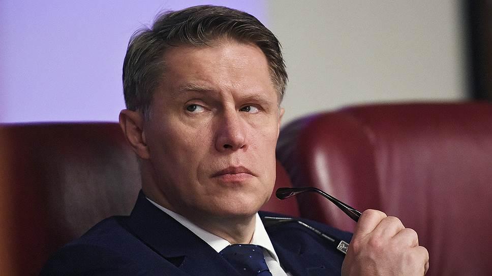 В России стали производить более эффективный препарат от коронавируса