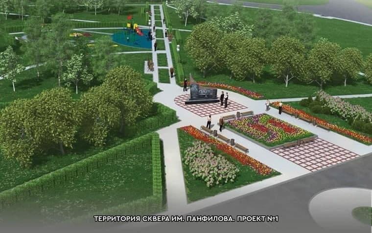 В Омске утвердили итоги голосования за дизайн-проекты благоустройства скверов #Новости #Общество #Омск