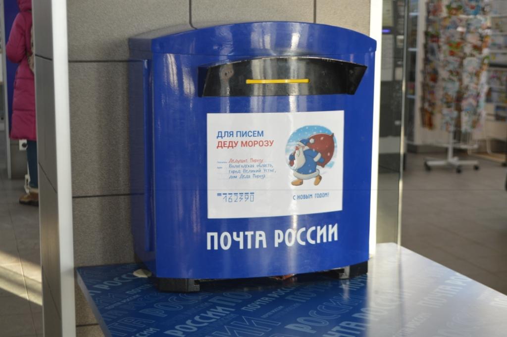 Работница почты на севере Омской области украла 200 тысяч #Омск #Общество #Сегодня