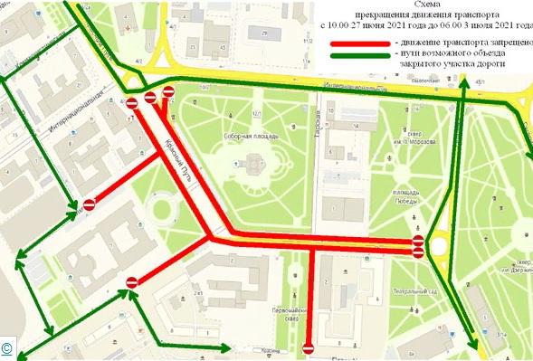 Из-за ралли «Шелковый путь» дороги в центре Омска перекроют на неделю #Омск #Общество #Сегодня