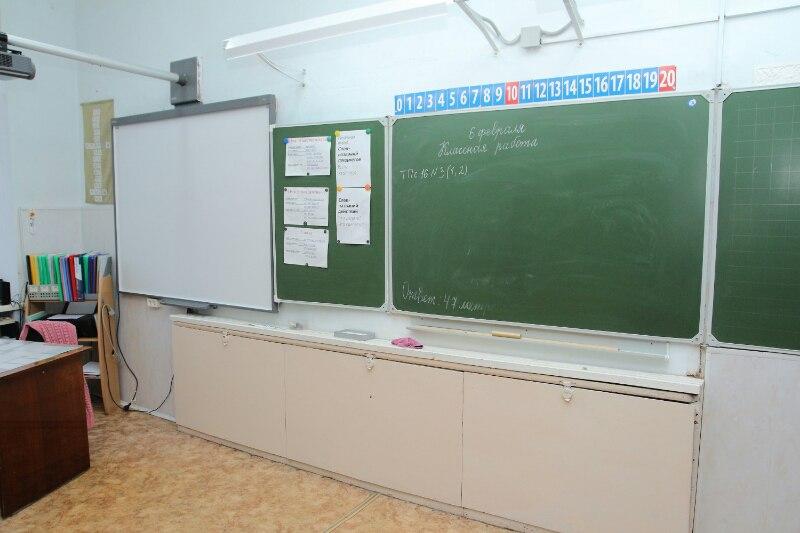 В Омской области осудили чиновника, который фиктивно работал учителем #Омск #Общество #Сегодня