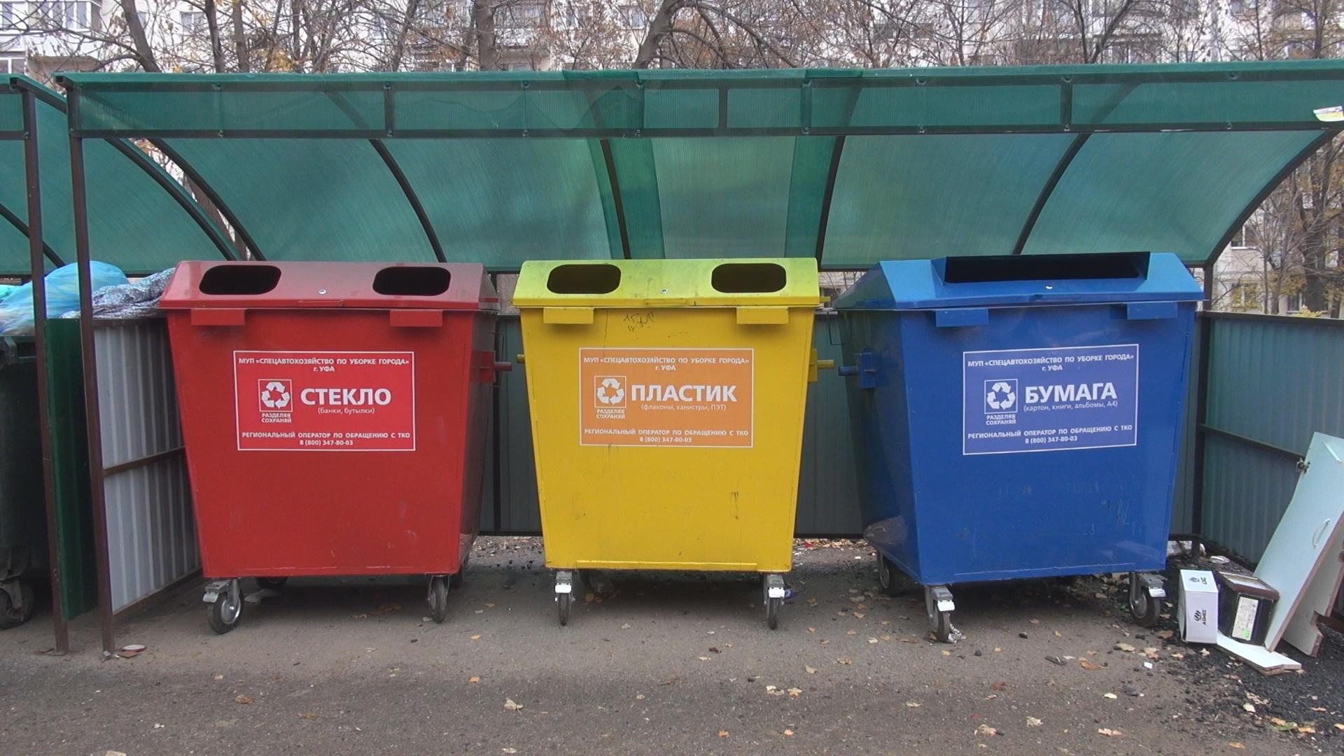 В России хотят ввести гигантские штрафы за нарушение раздельного сбора мусора #Новости #Общество #Омск