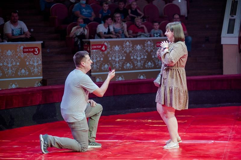 Омич сделал в цирке предложение любимой девушке #Новости #Общество #Омск