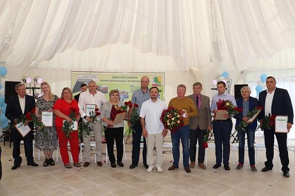 В Омском районе подвели итоги конкурса для предпринимателей