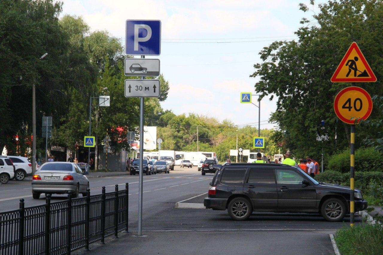В Омске по гарантии восстановили отремонтированную в 2020 году дорогу #Новости #Общество #Омск