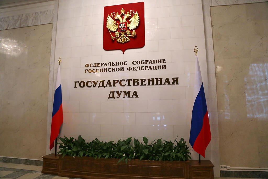 Путин назначил выборы в Госдуму на 19 сентября #Новости #Общество #Омск