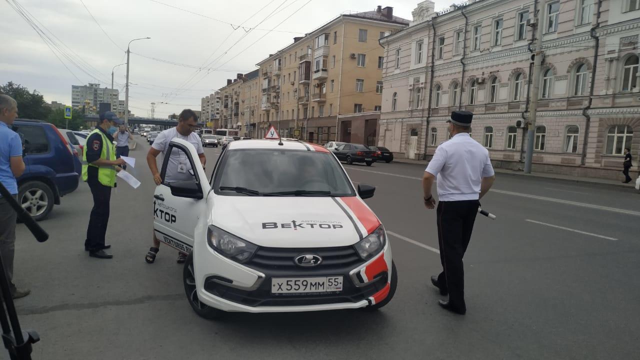 Названы 13 улиц в Омске, где нельзя ездить учащимся автошкол #Новости #Общество #Омск