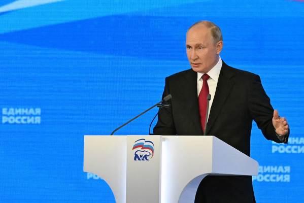 Медведев не вошел в список «Единой России» на выборах в Госдуму #Новости #Общество #Омск
