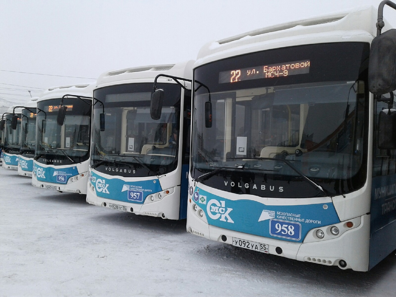 Омск закупит еще почти 50 «газовых» автобусов #Омск #Общество #Сегодня
