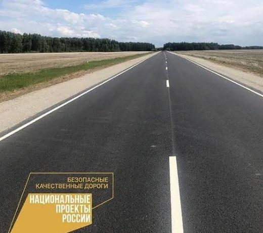 В Омской области на 4 месяца раньше срока отремонтировали дорогу #Омск #Общество #Сегодня
