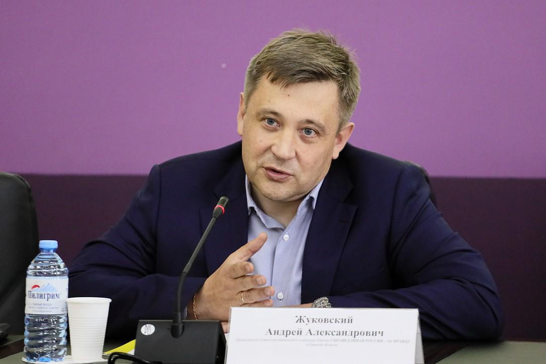 Валерий Газзаев обсудил с омскими справедливороссами предвыборную тактику #Омск #Общество #Сегодня