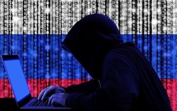 В Пентагоне рассказали, как определяют хакеров из РФ