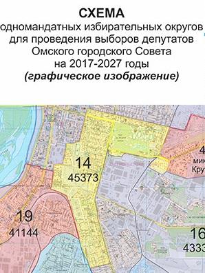 За 3 дня омичи найдут замену Мураховскому #Новости #Общество #Омск